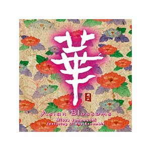 Asian Blossoms - Missa Johnouchi