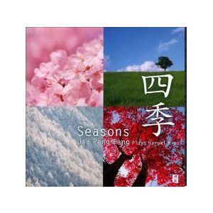 Seasons - Jia Peng Fang