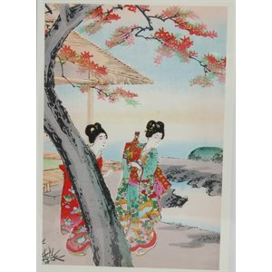 Carte - Collection japonaise - No. 5